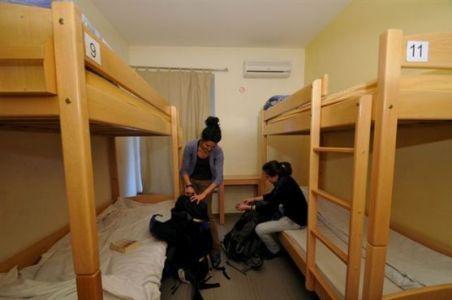 Envoy Hostel - 0