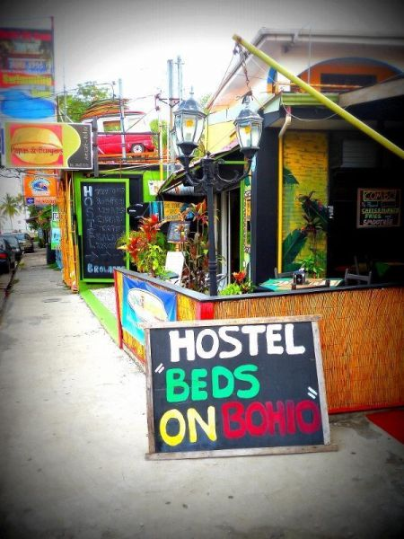 Beds on Bohio - 0