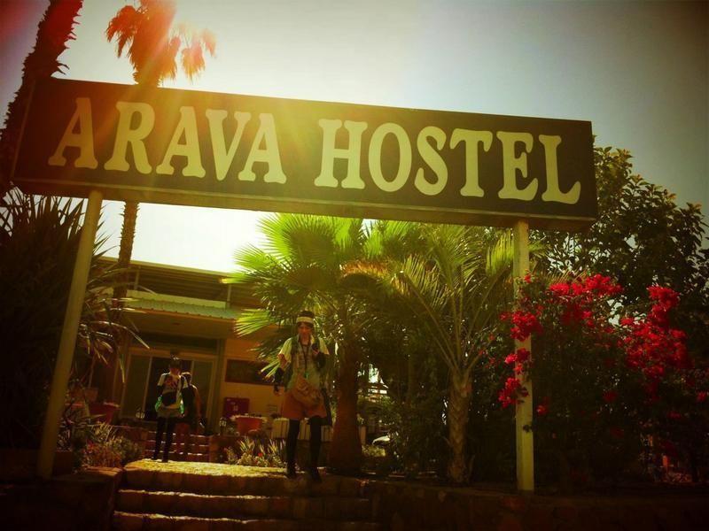 Arava Hostel  - 0