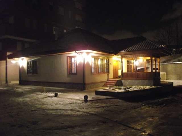 Aurora Hostel Nis - 1