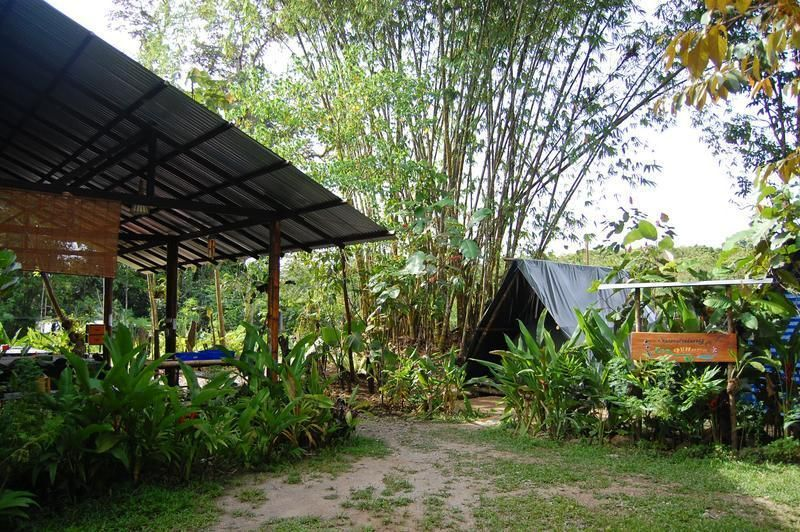 Sumbiling Eco Village - 0