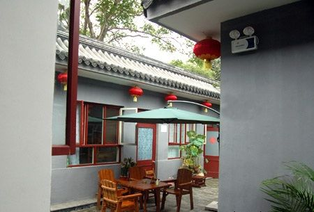 Chinese Box Courtyard Hostel - 1