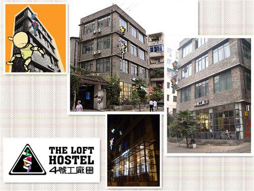 The Loft Design Hostel  - 0