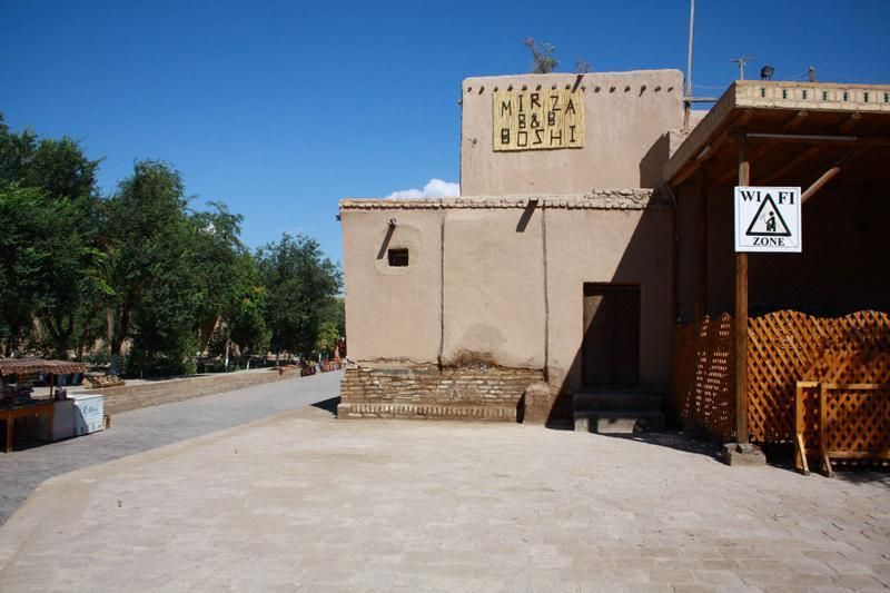 Hostel Mirza Boshi - 1