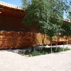 Hostel Mirza Boshi