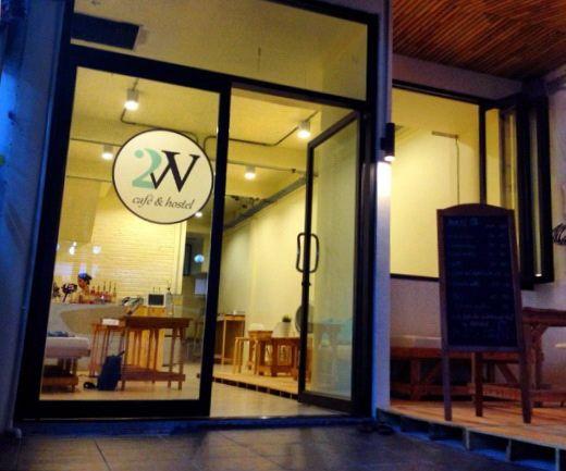 2W Cafe & Hostel - 2