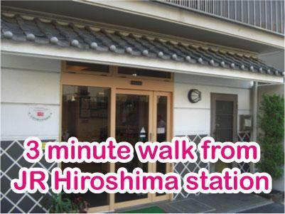 Hiroshima Hana Hostel - 1
