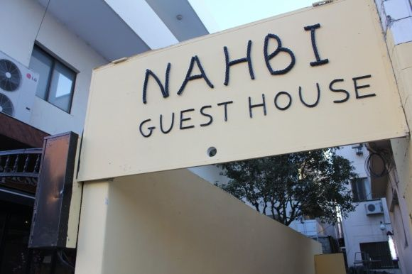 Nahbi Guest House for Backpackers - 0