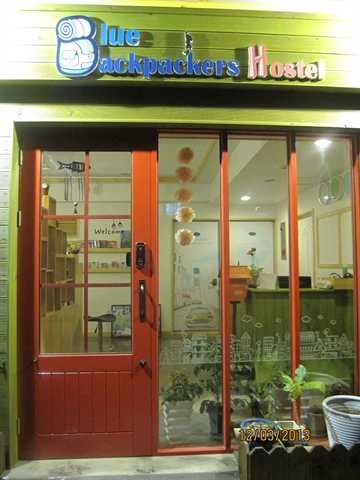 Blue Backpackers Hostel - 0