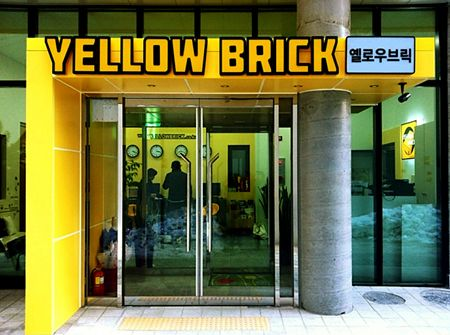 Yellow Brick Hostel - 0