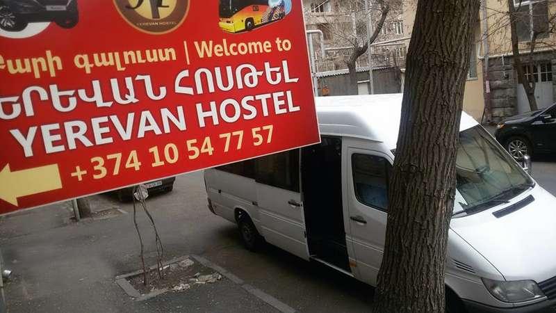 Yerevan Hostel - 1