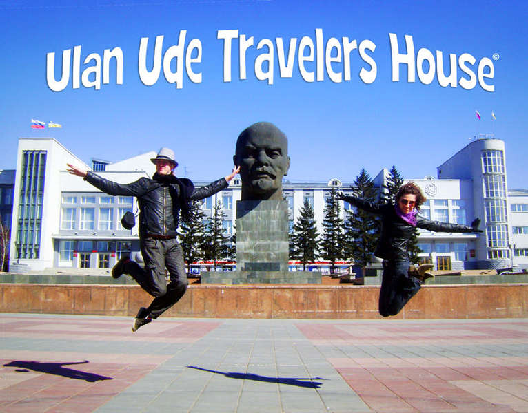 Ulan Ude Travellers House - 2