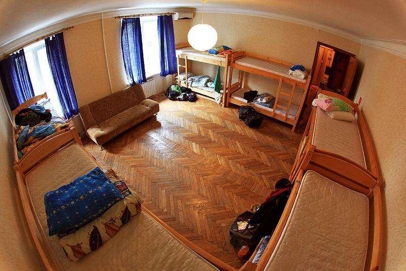 Kiev Central Station Hostel - 1