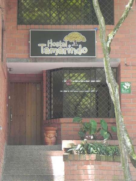 Hostal Tamarindo - 0