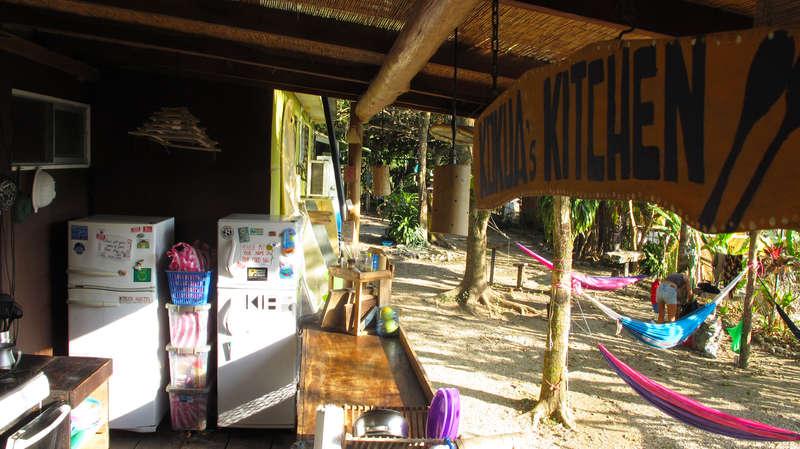 Kokua Hostel - 2