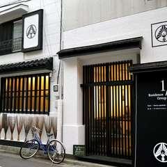 1/3rd Residence Yashiki Guesthouse