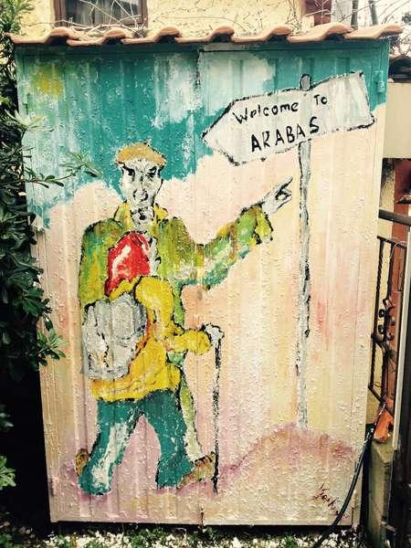 Arabas Studios Thessaloniki - 2