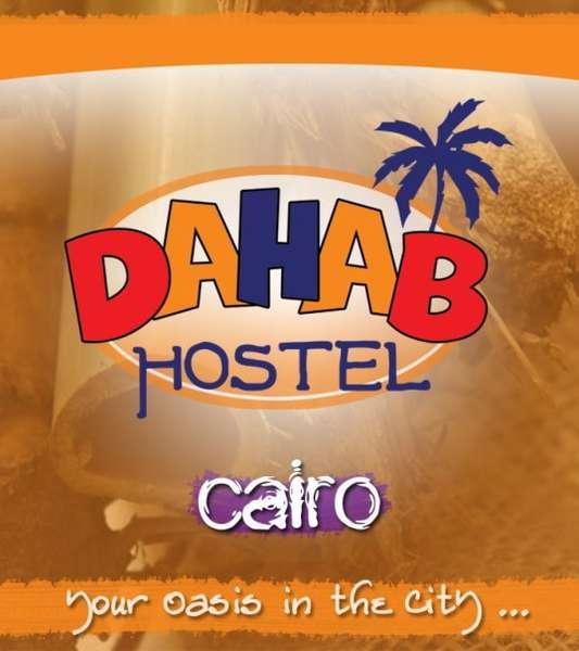 Dahab hostel - 0