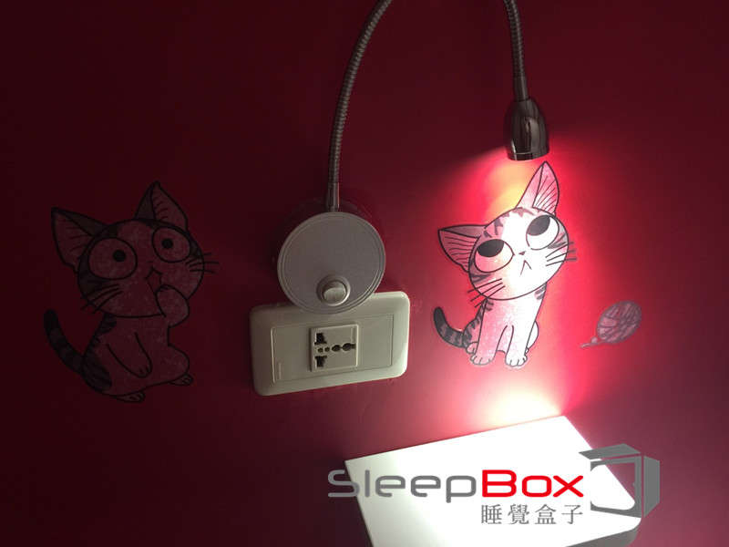SleepBox Hotel - 0