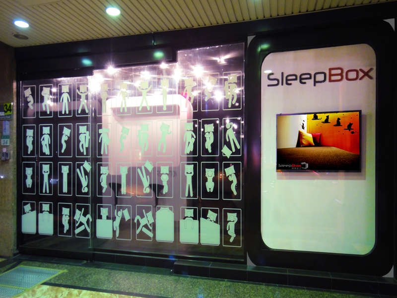 SleepBox Hotel - 1