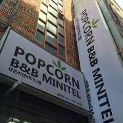 Popcorn Hostel Nampo 2