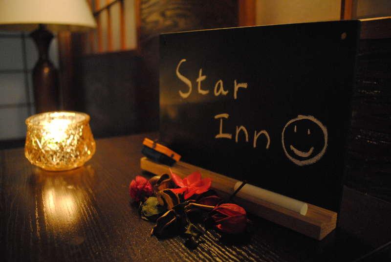 Star Inn Tokyo - 0