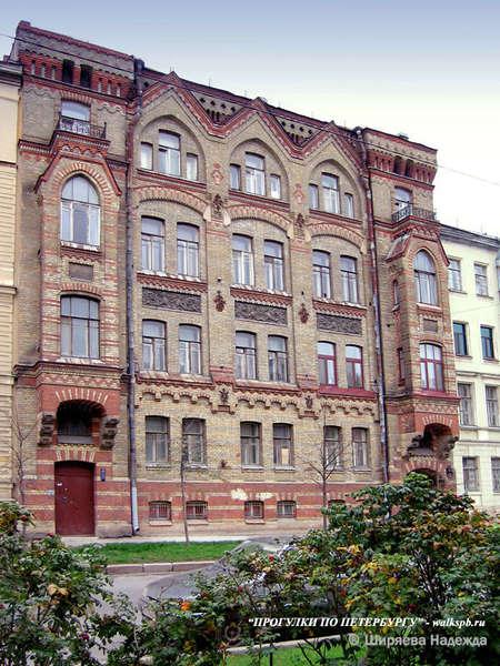 Shtraus House - 0