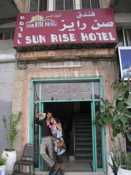 Sun Rise Hotel - 0