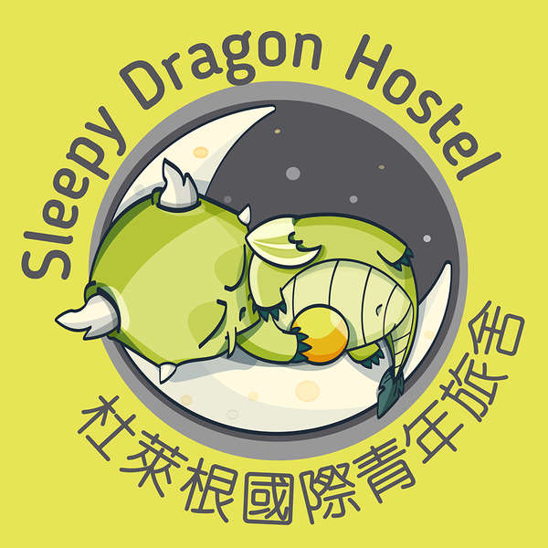 Sleepy Dragon Hostel Taipei - 1