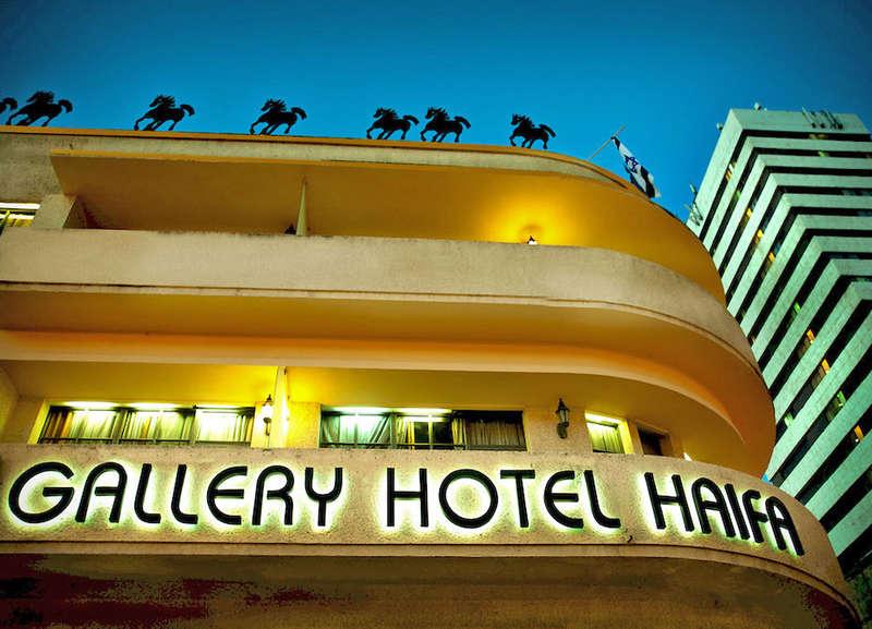 Art Gallery Hotel - 1