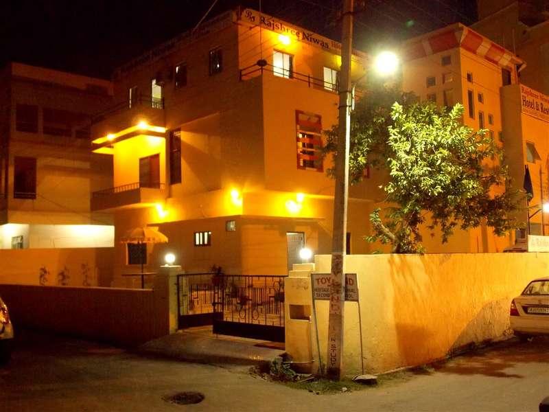 lake city hostel raj shree niwas - 0