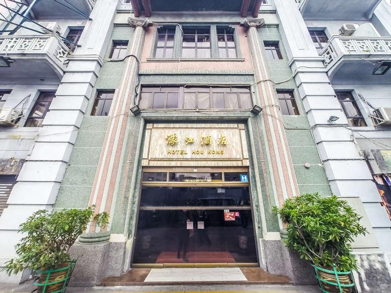 Hou Kong Hotel - 1
