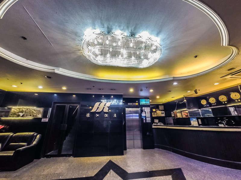 Hou Kong Hotel - 2