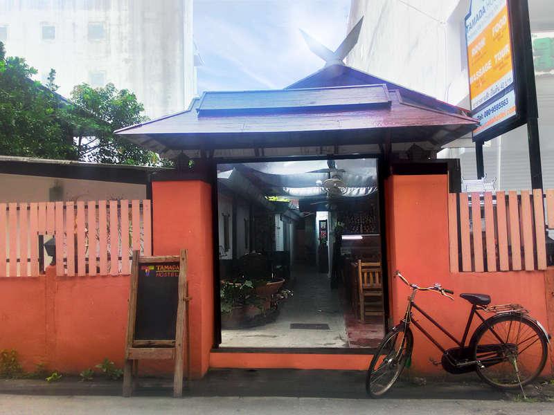 Tamada Hostel - 0