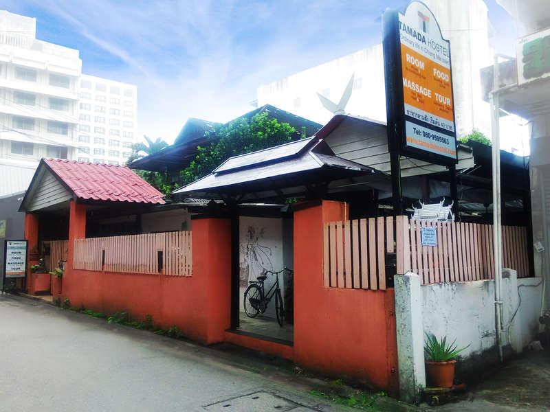 Tamada Hostel - 1