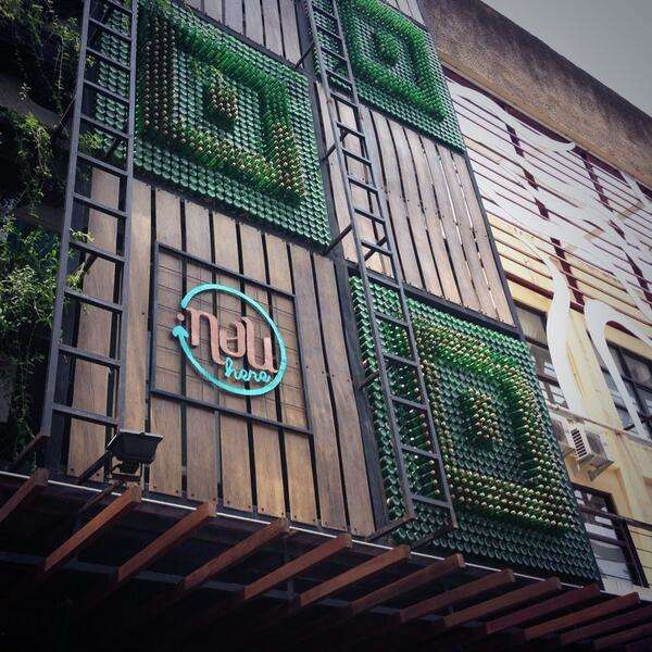 Nau Here Hostel - 0