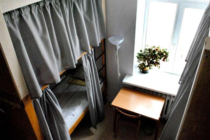 Landmark Hostel Arbat - 0