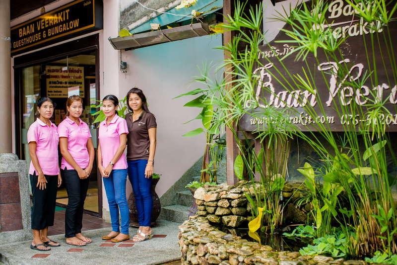 Baan Veerakit Guesthouse - 0