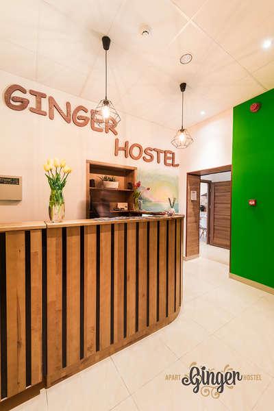Ginger ApartHostel - 1