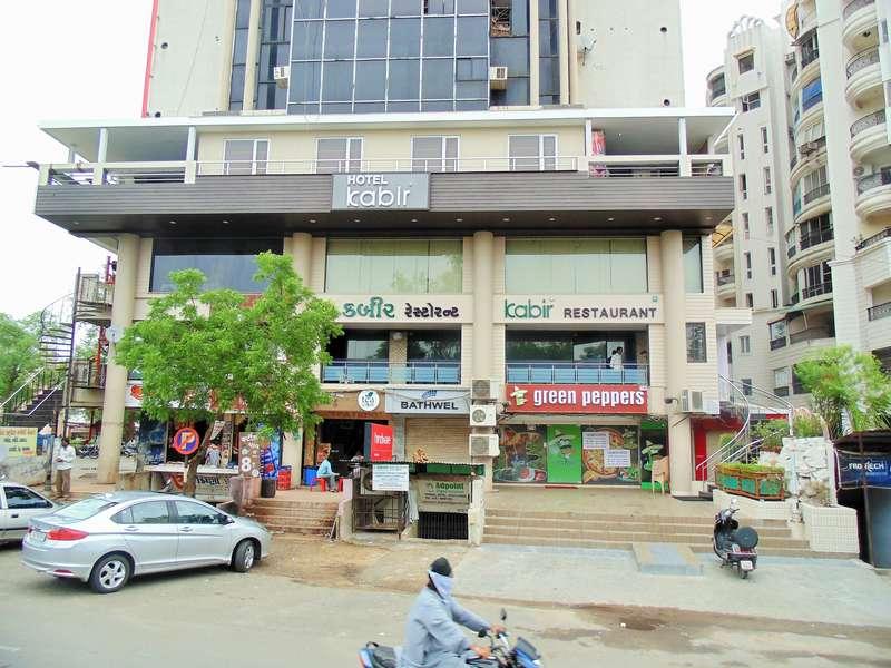Hotel Kabir - 2