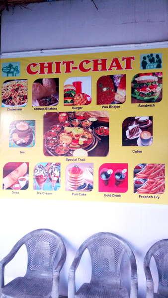 chit chat palace - 2