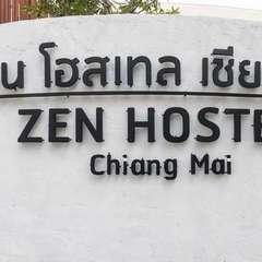Zen Hostel Chiang Mai